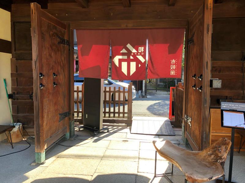 法隆寺近くのカフェ「布穀薗」で木のインテリアに囲まれランチ_e0415021_13345251.jpg