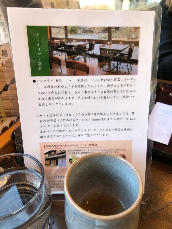 法隆寺近くのカフェ「布穀薗」で木のインテリアに囲まれランチ_e0415021_13380186.jpg
