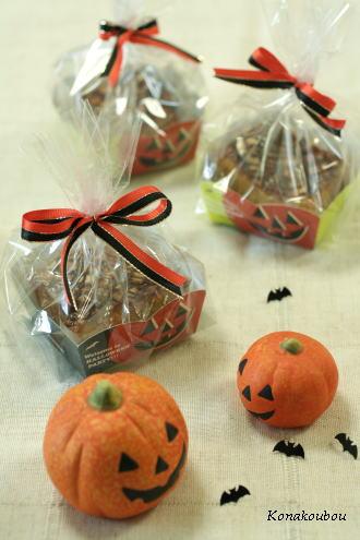10月のお菓子・かぼちゃのケーキ_a0392423_09150466.jpg
