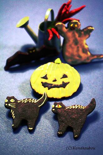 10月のお菓子・ハロウィンクッキー_a0392423_09150625.jpg