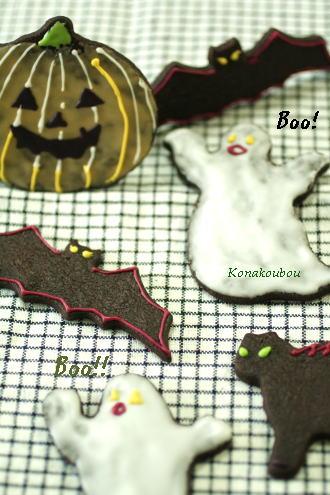 10月のお菓子・ハロウィンクッキー_a0392423_09150643.jpg