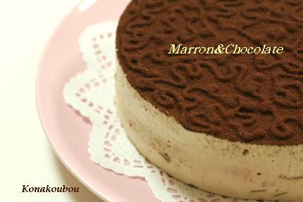 11月のお菓子・マロンのムース_a0392423_09151782.jpg