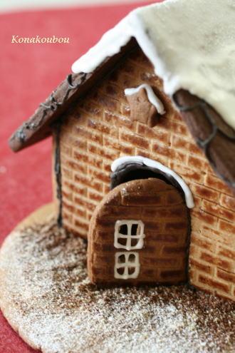 クリスマスのお菓子・へキセンハウス_a0392423_09152596.jpg