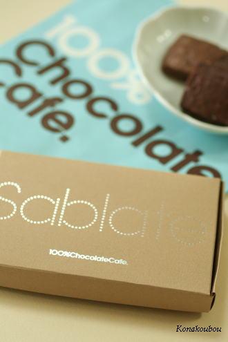 Salon Du Chocolat_a0392423_09153824.jpg