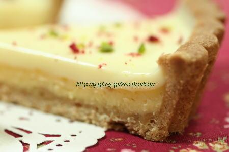 バレンタインのお菓子・ダブルホワイトチョコタルト_a0392423_09154080.jpg