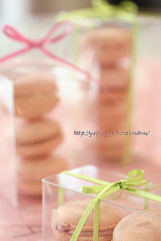 バレンタインのお菓子・マカロン パリジャン_a0392423_09154093.jpg