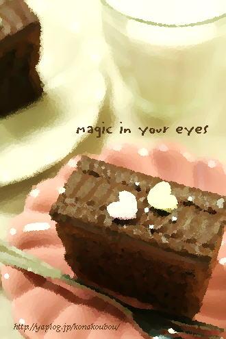 バレンタインのお菓子・ウィッチケーキ_a0392423_09154100.jpg