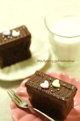 バレンタインのお菓子・ウィッチケーキ_a0392423_09154162.jpg
