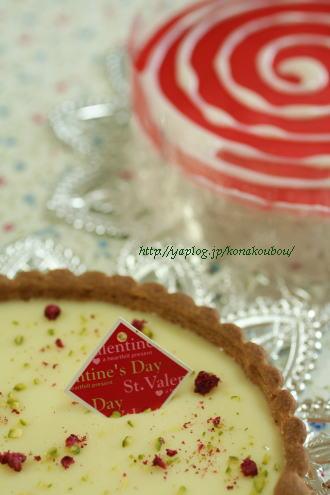Happy Valentaine!!_a0392423_09154639.jpg