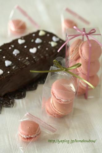 Happy Valentaine!!_a0392423_09154667.jpg
