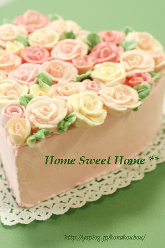 ウェディングのお祝いに、バラのケーキ。_a0392423_09161823.jpg