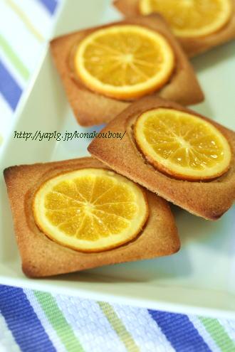 7月のお菓子・オレンジのプチケーキ_a0392423_09161937.jpg