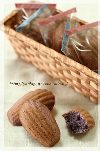 9月のお菓子・紫芋のマドレーヌ_a0392423_09163379.jpg