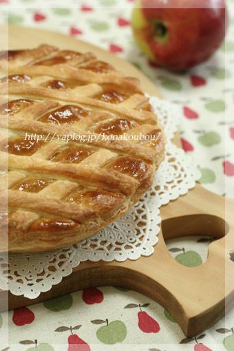 10月のお菓子・カラメルアップルパイ_a0392423_09164244.jpg