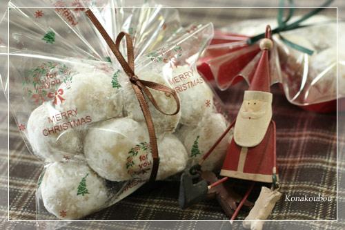 クリスマスのお菓子たち・スノーボール_a0392423_09165616.jpg