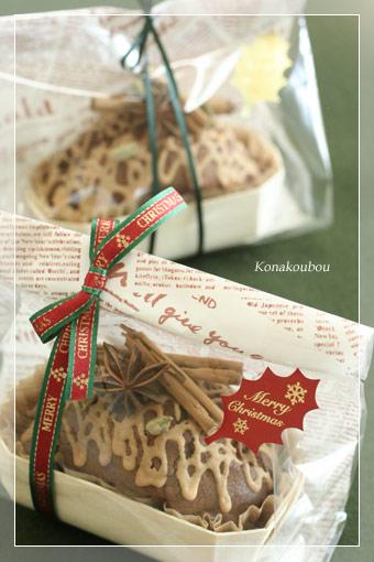 クリスマスのお菓子たち・チャイ風バターケーキ_a0392423_09165674.jpg