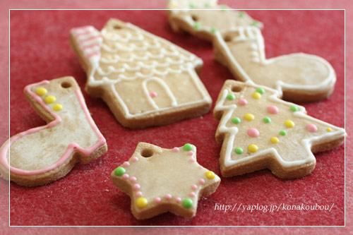 クリスマスのお菓子たち・オーナメントクッキー_a0392423_09165705.jpg