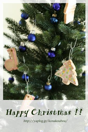 クリスマスのお菓子たち・オーナメントクッキー_a0392423_09165733.jpg