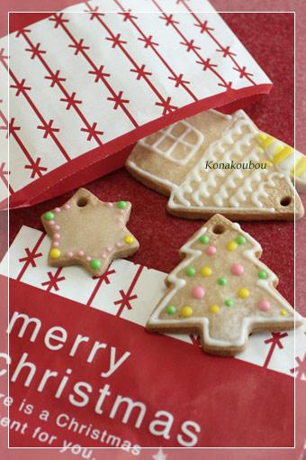 クリスマスのお菓子たち・オーナメントクッキー_a0392423_09165767.jpg