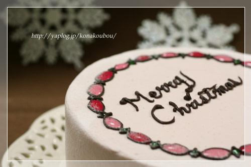 クリスマスのお菓子たち・キャンディジュエリー_a0392423_09165881.jpg