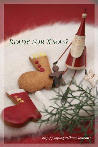 クリスマス編photoback作りました♪_a0392423_09165949.jpg