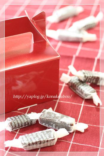 2月のお菓子・チョコ生キャラメル_a0392423_09170218.jpg