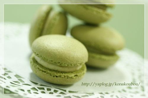 1月のお菓子・抹茶のマカロン_a0392423_09170290.jpg