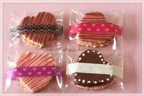 Happy Valentine!!_a0392423_09170793.jpg