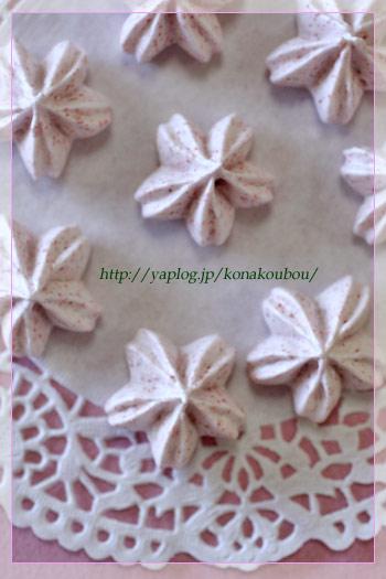 天板に咲かせた桜_a0392423_09170827.jpg