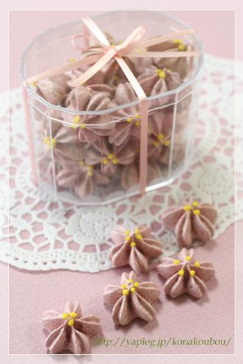 3月のお菓子・苺のメレンゲ_a0392423_09171036.jpg