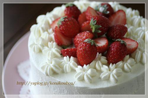 3月のお菓子・春のデコレーションケーキ_a0392423_09171109.jpg