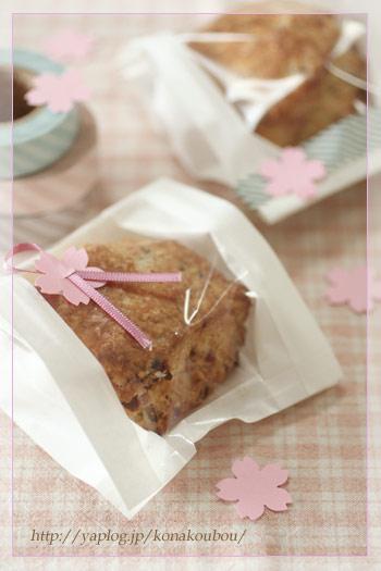4月のお菓子・桜とクランベリーのスコーン_a0392423_09171366.jpg