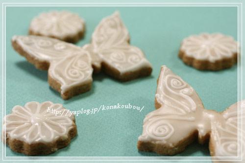 4月のお菓子・レモンクッキー_a0392423_09171460.jpg