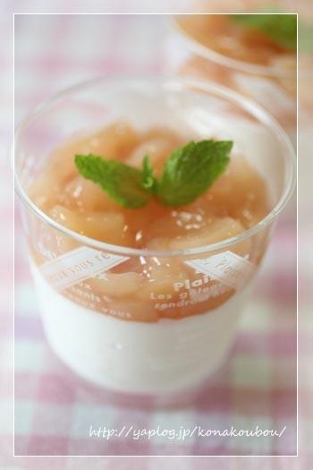 8月のお菓子・桃とヨーグルトのデザート_a0392423_09173192.jpg