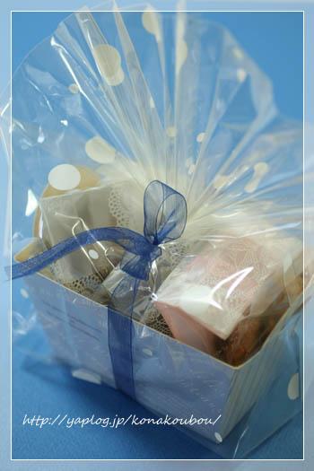 ちょっぴりプレゼントに。_a0392423_09173673.jpg