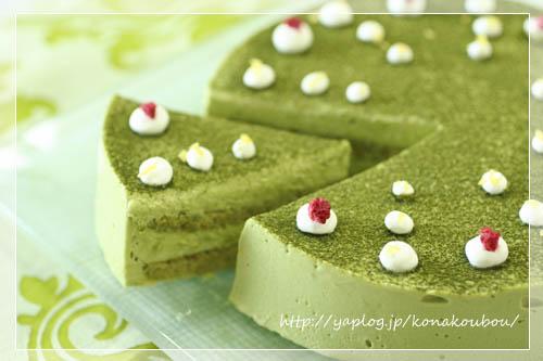 9月のお菓子・抹茶のチーズケーキ_a0392423_09173777.jpg