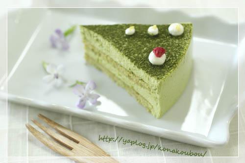 9月のお菓子・抹茶のチーズケーキ_a0392423_09173847.jpg