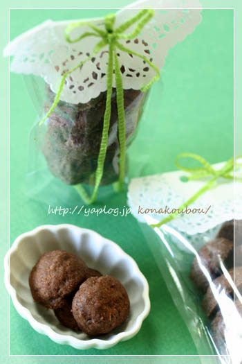 9月のお菓子・Wチョコ ココナツクッキー_a0392423_09173852.jpg