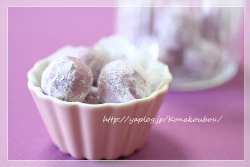 10月のお菓子・紫芋のボルボローネ_a0392423_09174695.jpg
