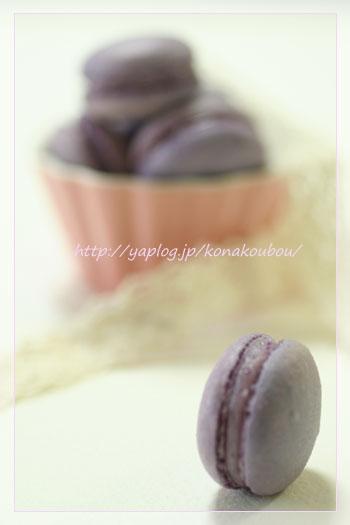 11月のお菓子・紫芋のマカロン_a0392423_09175467.jpg