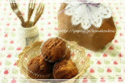 11月のお菓子・林檎のマフィン_a0392423_09175530.jpg