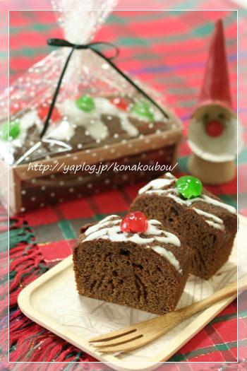 クリスマスのお菓子たち・ジンジャーブレッド_a0392423_09180033.jpg