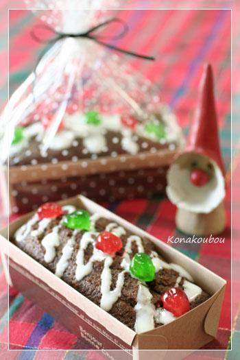 クリスマスのお菓子たち・ジンジャーブレッド_a0392423_09180043.jpg