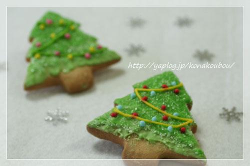 クリスマスのお菓子・オーナメントクッキー2010_a0392423_09180058.jpg