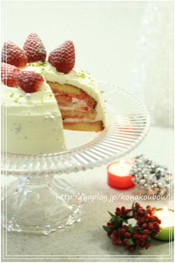 クリスマスのお菓子・ミルクドーム_a0392423_09180126.jpg