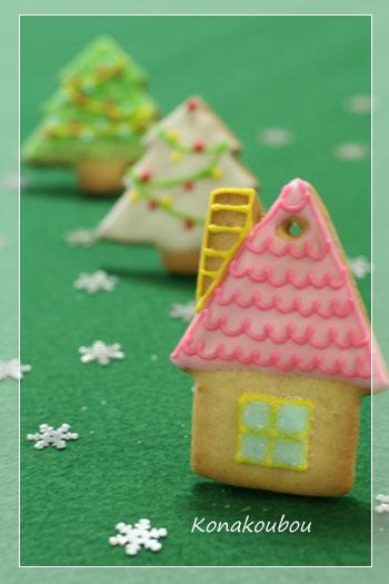 クリスマスのお菓子・オーナメントクッキー2010_a0392423_09180167.jpg