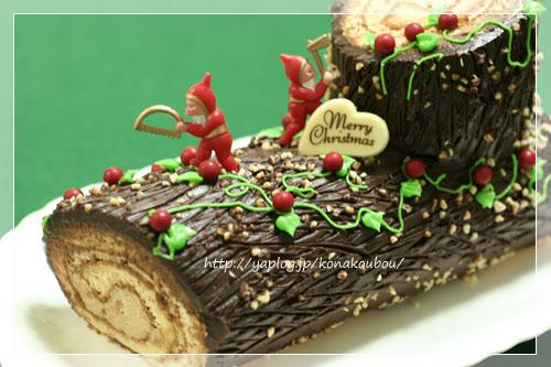 クリスマスのお菓子・ビュッシュ ド ノエル_a0392423_09180239.jpg