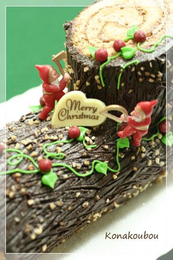 クリスマスのお菓子・ビュッシュ ド ノエル_a0392423_09180244.jpg