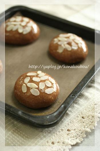 チョコ好きのための、パン。_a0392423_09181126.jpg
