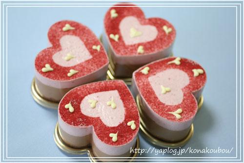 バレンタインのお菓子・ミニハート_a0392423_09181366.jpg